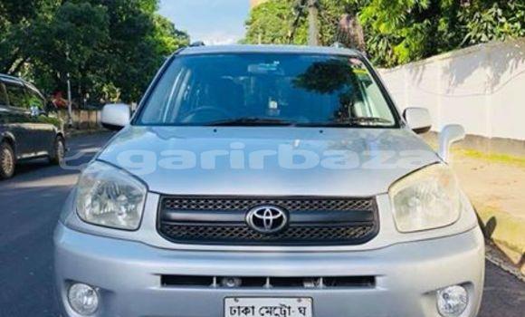 Cars For Sale In Bangladesh Garirbazar