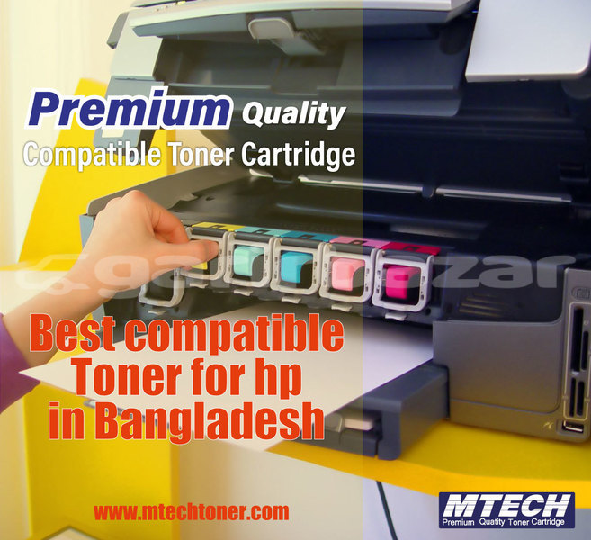 Big with watermark best compatible toner for hp in bangladesh